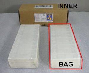 HOLE-SML2.0W_UK BAG